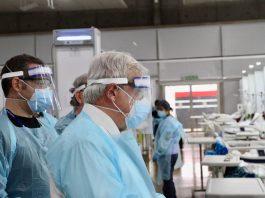 Centro Hospitalario Huechuraba