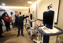 Autoridades de Salud entregaron equipamiento para la Red COVID-19 de la Región Los Lagos